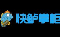 快鲈产品更新日志#发布#2018.12.13