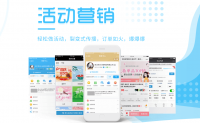 快鲈掌柜-微信营销活动使用教程详解(含视频教程)